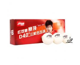 DHS / Ball D40+ ***