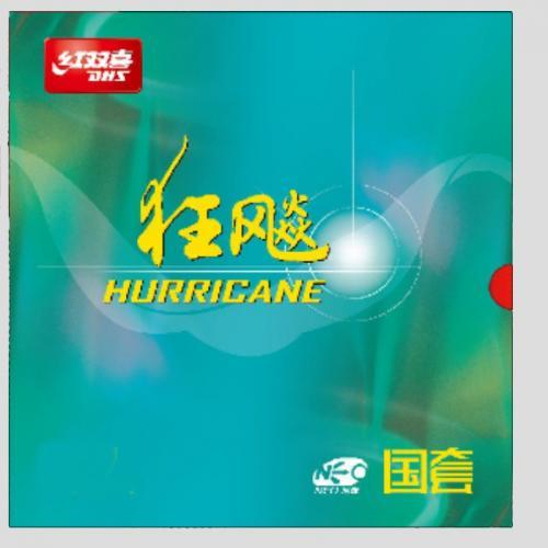 DHS / Neo Hurricane 3 National Edition (Blue Sponge)