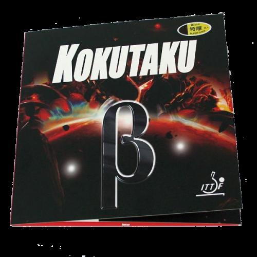 Kokutaku / Belta