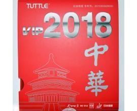 Tuttle / 2018 VIP