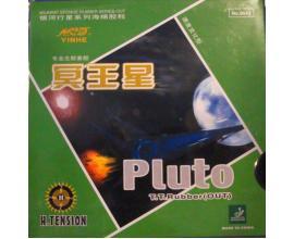 Yinhe / Galaxy Pluto Medium Pips Out
