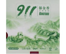 Kokutaku Tuple / 911