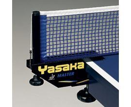 Yasaka Net / Post Master 2000